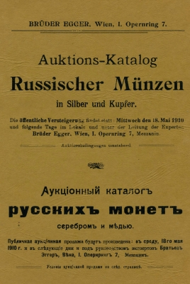 Egger - 1910 - Auction Catalog of Russian Coins Silver and Copper