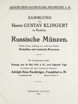 Russia - 1910 Auction Catalog of G. Klingert collection - Adolph Hess Nachf