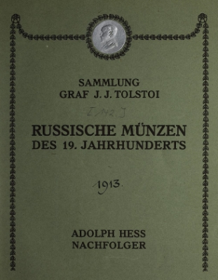 Russia - 1913 Auction Catalog of Count Tolstoi collection - Adolph Hess Nachf