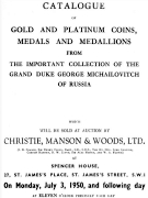 Christie - Catalog of Gold and Platinum coins and medals from VKGM collection 1950