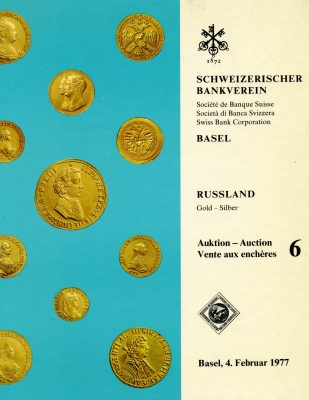 Swiss Bank Corporation - 1977 - Södermann Gold - Silver