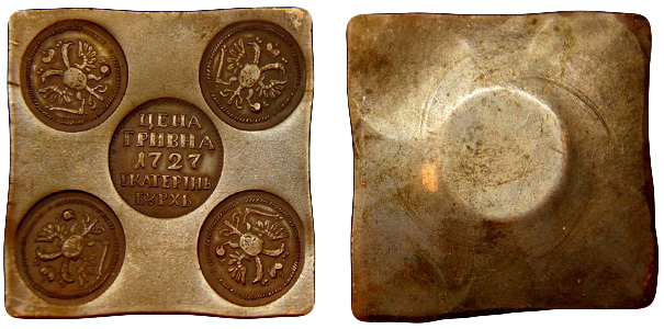1 1727 grivna.jpg